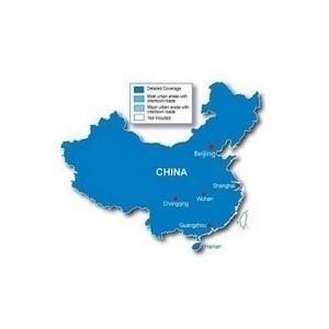 Garmin City Navigator Kína NT microSD/SD kártya